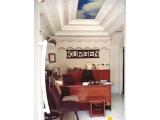 Ofis ve nalbur hırdavat malzeme dükkanı
