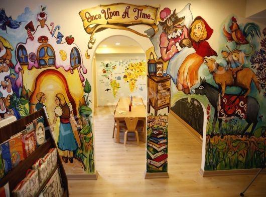 Çocuk Kitabevi & Kafe & Atölye