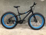 Fat Bike Kalın Tekerlekli Kiralık Bisiklet